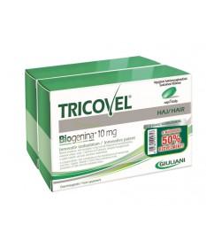 TRICOVEL BIOGENINA 10MG TABLETTA 2X30  Szépség tabletták 10,449.00 Dió patika online gyógyszertár internetes gyógyszerrendelé...
