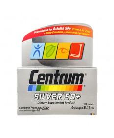 CENTRUM SILVER A-Z MPF LUT FILMTABL 30X Pfizer Vitaminok és Nyomelemek  2,359.00 Dió patika online gyógyszertár internetes gy...